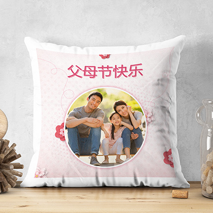 Love You Mom Dad Personalised Cushion For Parents Day Wish