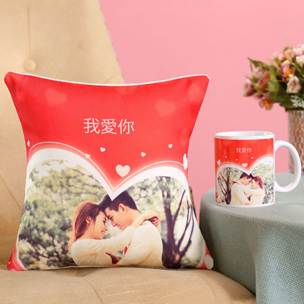 Personalised Love You Combo