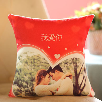 Personalised Love You Cushion
